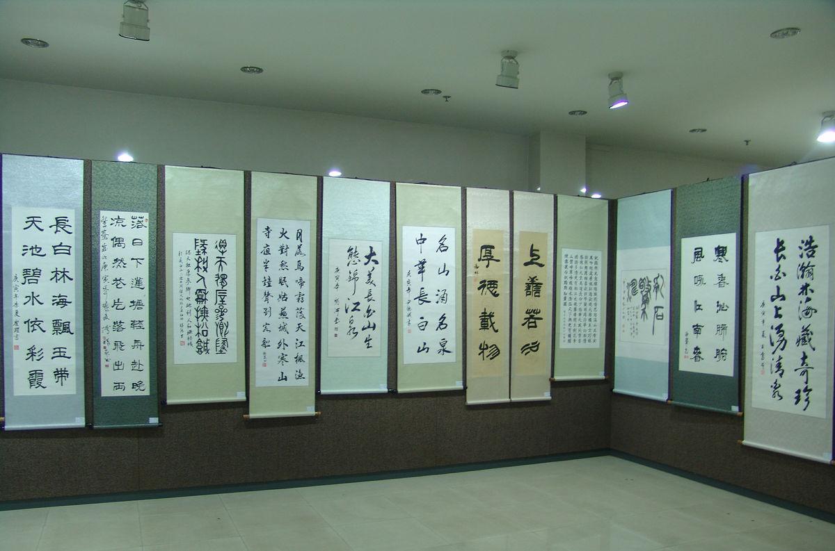 书画展,画展,展厅,艺术展,展览馆,绘画展,书画展厅,展厅设计,展览图片