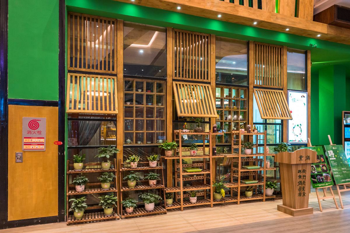 餐厅设计,店面设计,时尚餐饮门头设计,休闲餐厅,装饰设计,中式风格图片