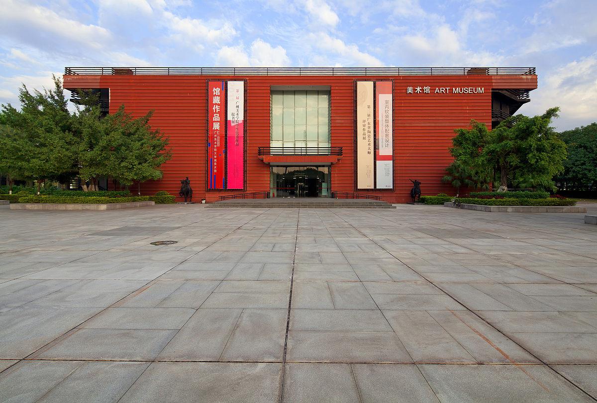 广州大学城美术馆图片