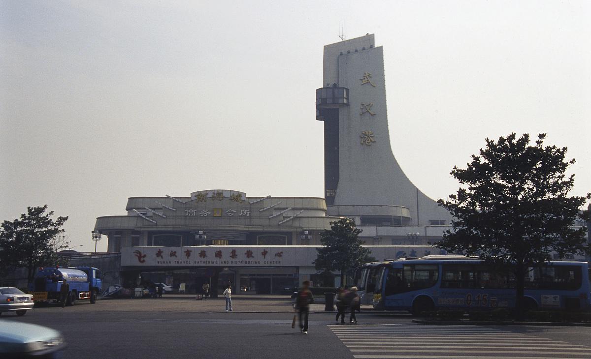 湖北武汉港图片