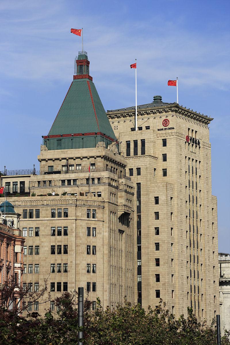 中国�9an:/n�g>K�_和平饭店与中国银行大厦