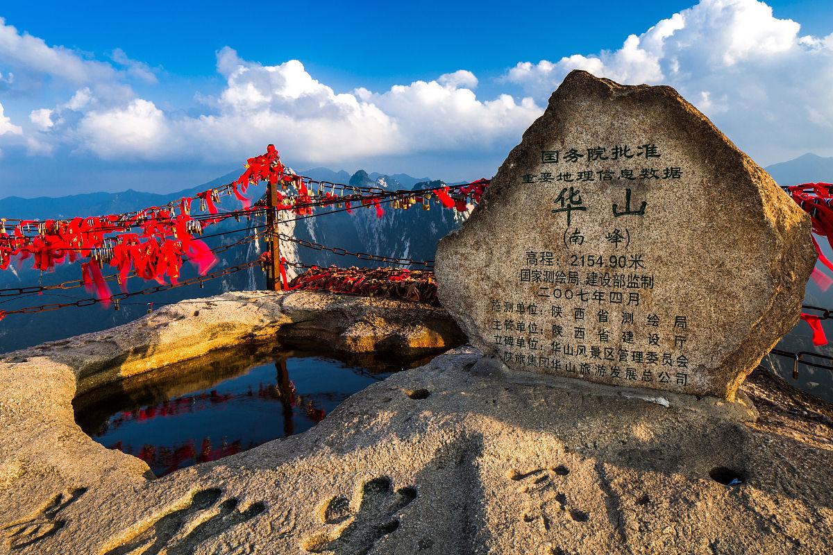 亚洲,高视角,旅游目的地,旅游,非都市风光,国内著名景点,华山,艾滋病图片