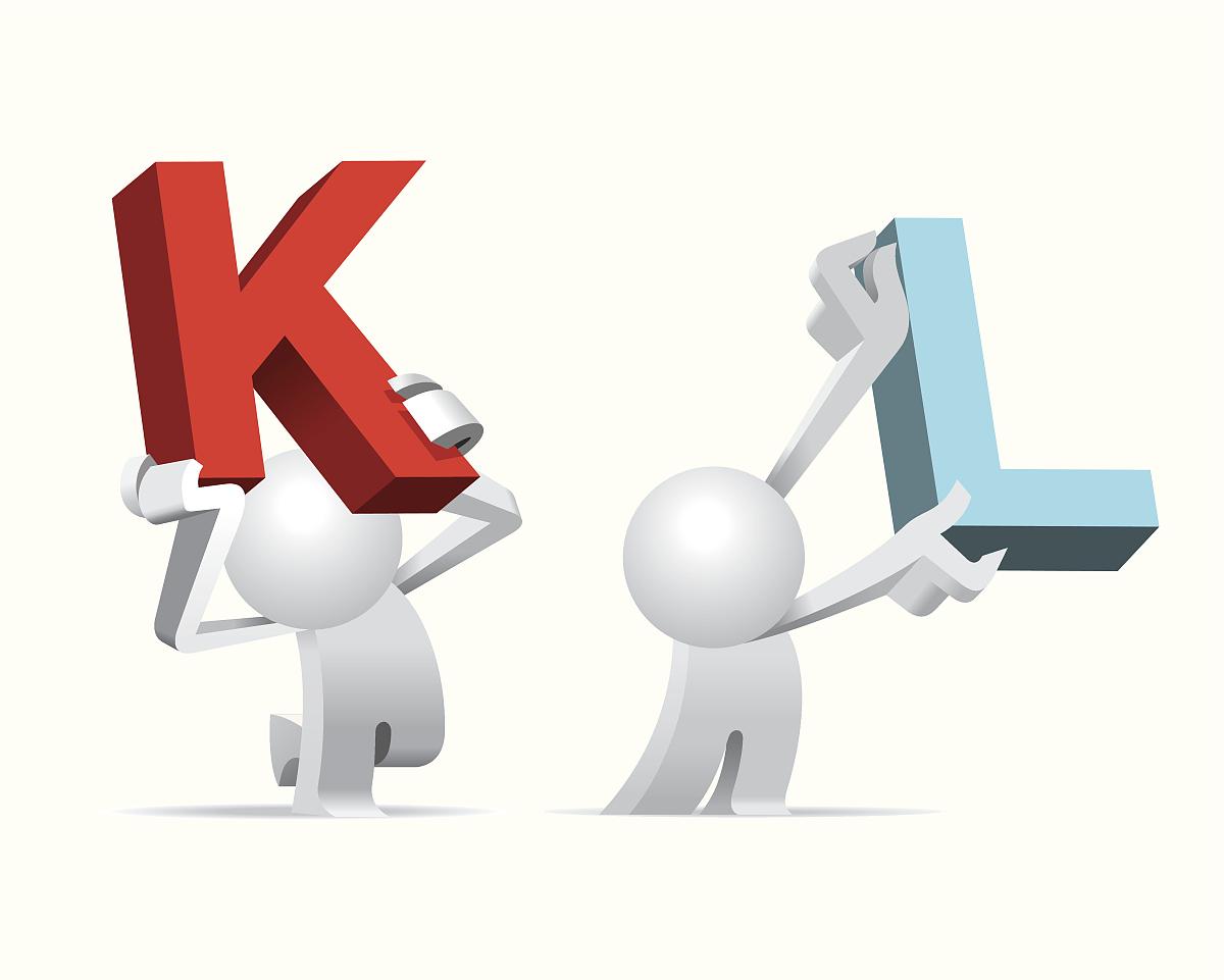 _简化男子呈现大巨人字母k & l
