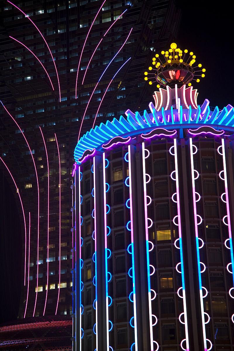 中国东亚亚洲葡京酒店建筑旅游目的地娱乐休闲中国文化繁荣