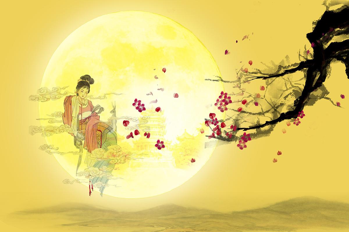 国画,中秋节,月亮,嫦娥图片