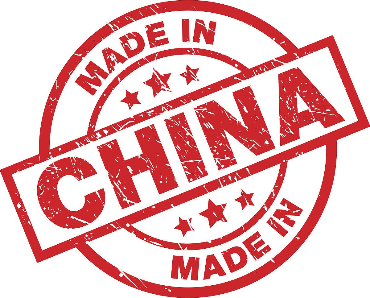 中国�9an:/n�g>K�_在中国
