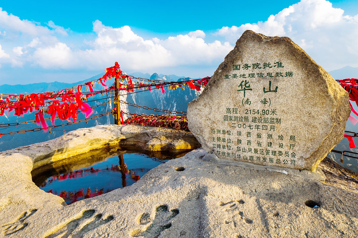 陕西省华山美景图片