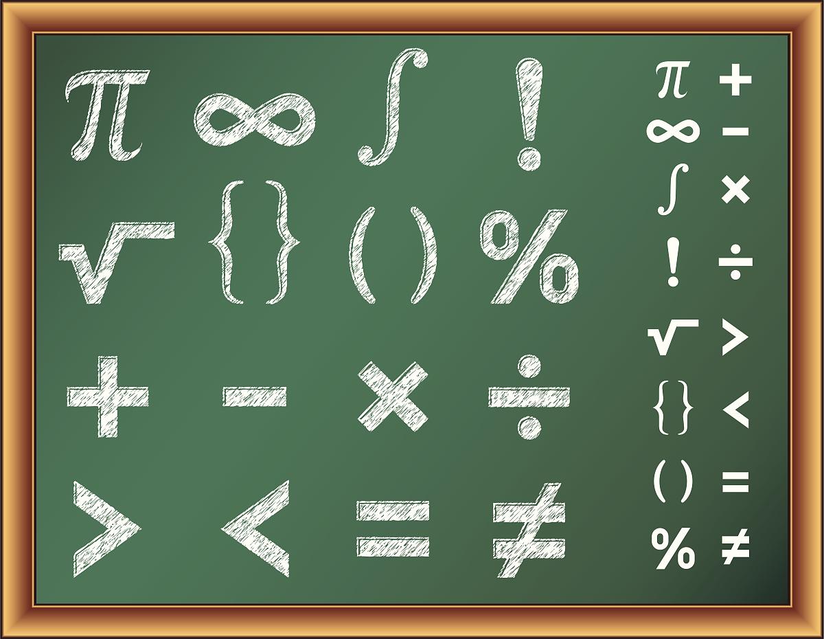 数学符����9�$9�9f�j_在黑板上的数学符号