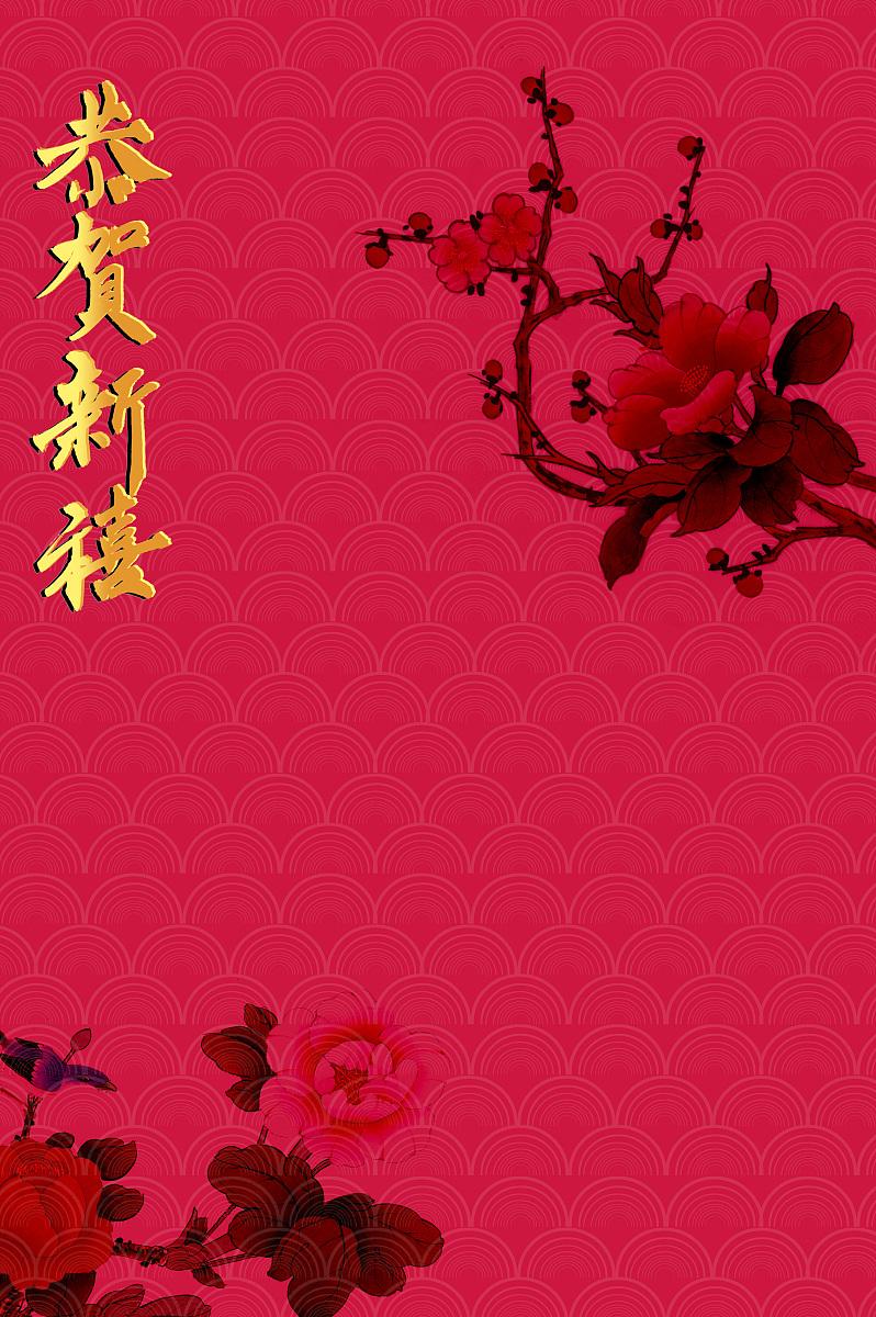 春节,新年图片
