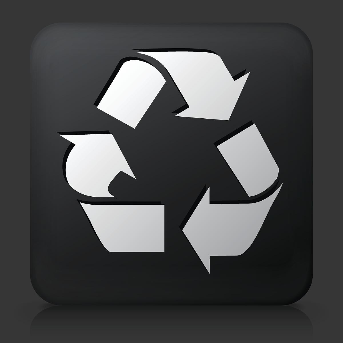 带有�z!�9�9il��'�i-9`�_带有回收标志的黑色方形按钮