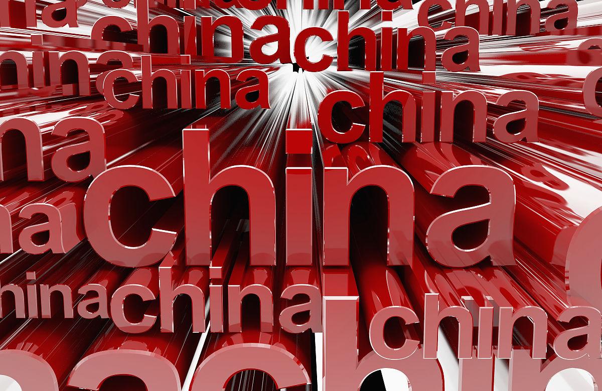 中国�9an:/n�g>K�_一个词说中国出现