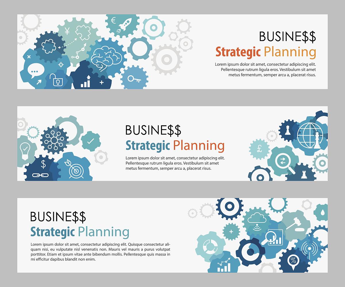 带有蓝色齿轮和商业战略图标的横幅图片