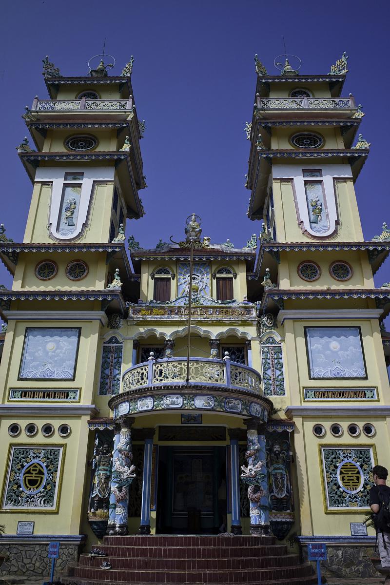 ��n;_高台寺,tay nihn,越南.