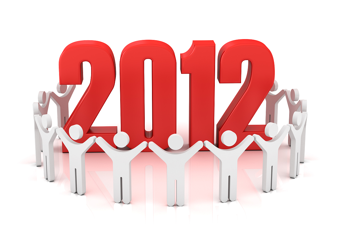 新�7��\�N�_人们庆祝新的2012年