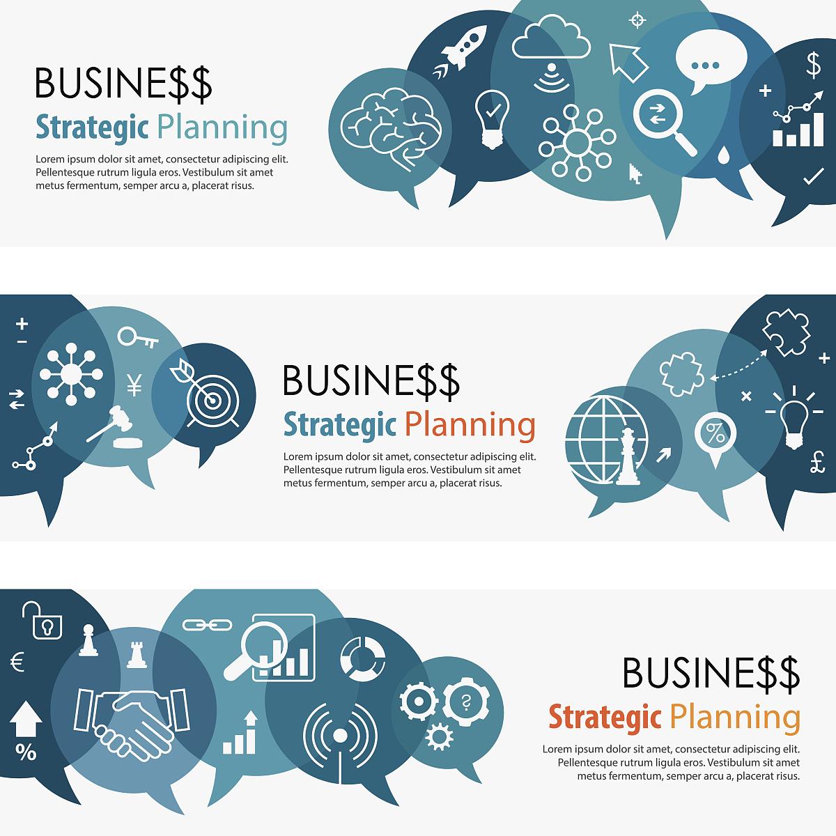 商业战略规划横幅和图标集图片