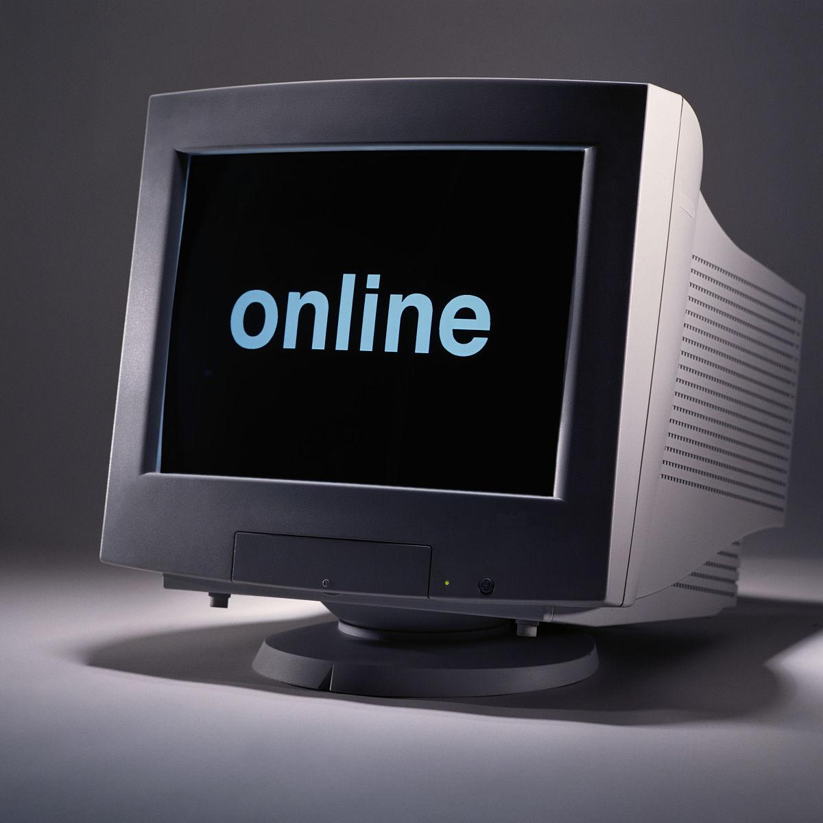 灰色,个人计算机,显示器,计算机,屏幕,计算机软件,电子邮件,图像,台式图片