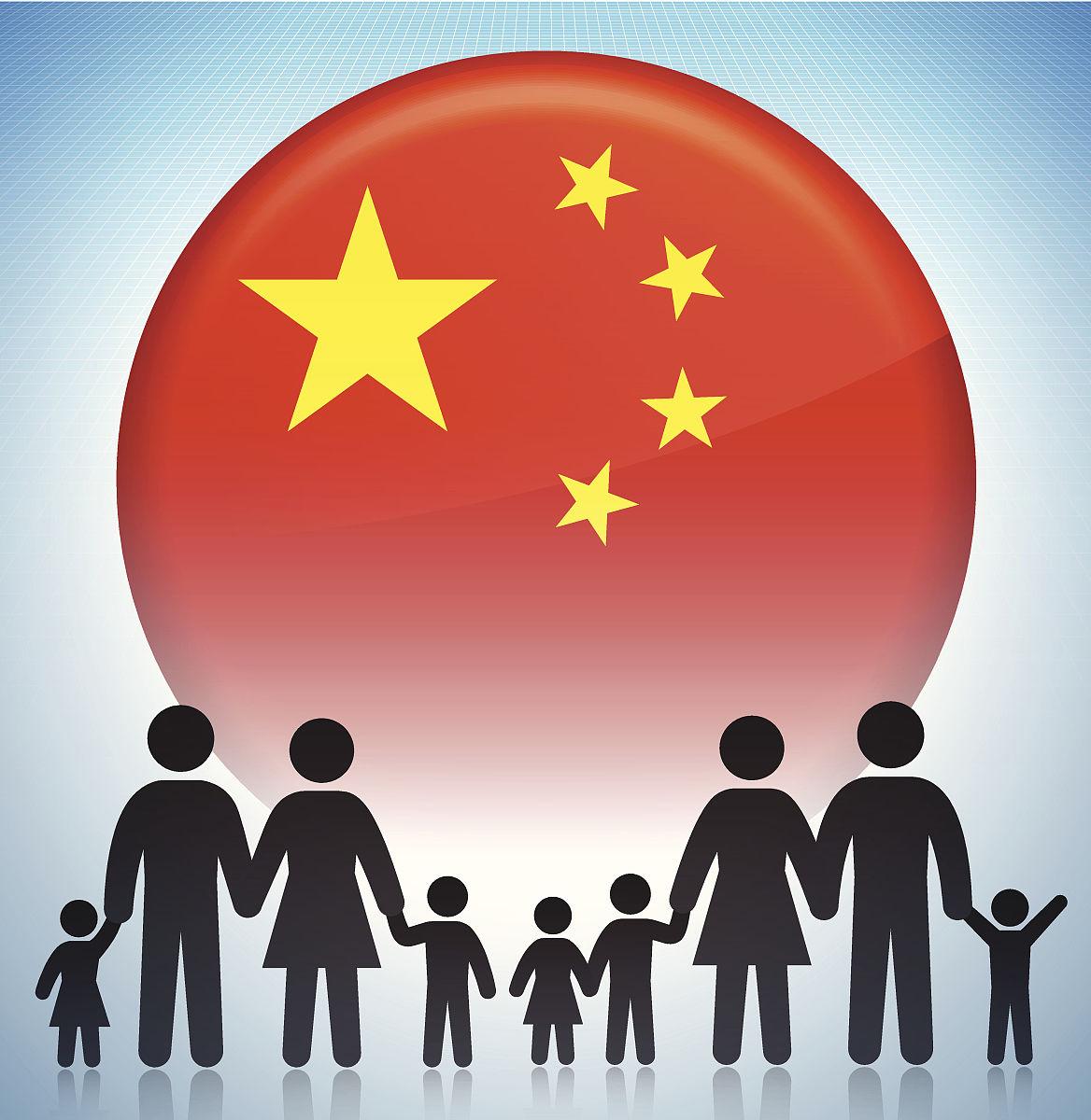中国�9an:/n�g>K�_中国家庭观念