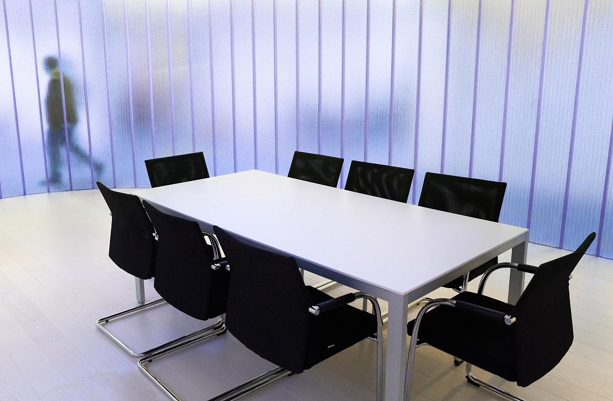 西班牙,巴斯克自治区,zamudio,科技园,办公楼会议室图片