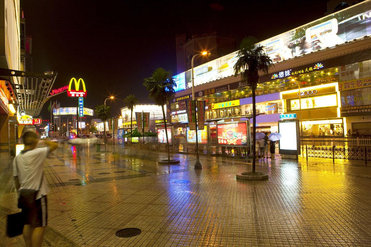 武汉老通哺,a�櫹�.�n��g,9g`_中国,湖北省,武汉,汉口,汉江路,行人徒步区,夜景