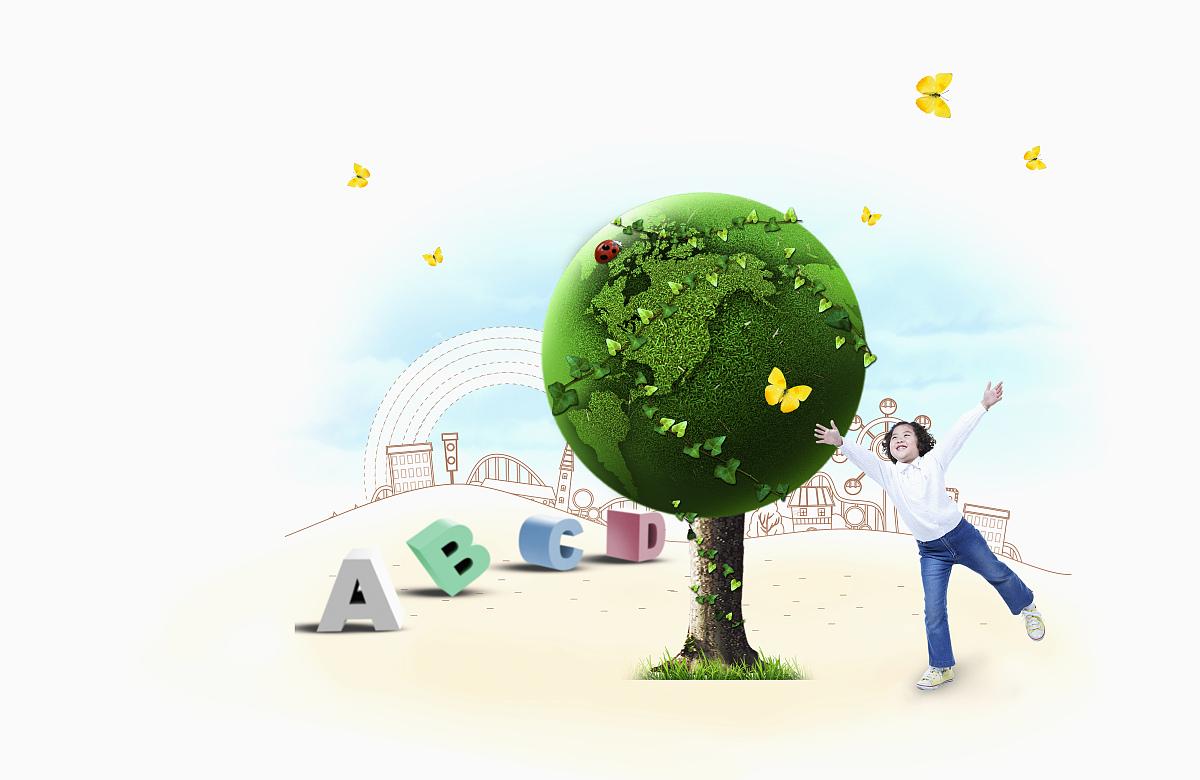 背景,背景幕,概念,绘画插图,树,秃树,植物学,生长,梦想,做美梦,未来图片