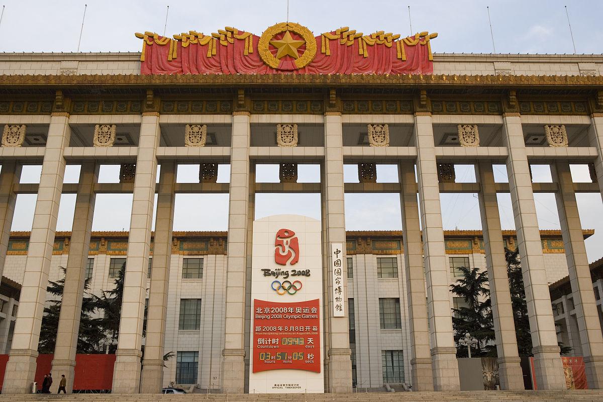 北京市���k�llyc.�`���%_中国,北京,中国和奥运倒计时牌国家博物馆