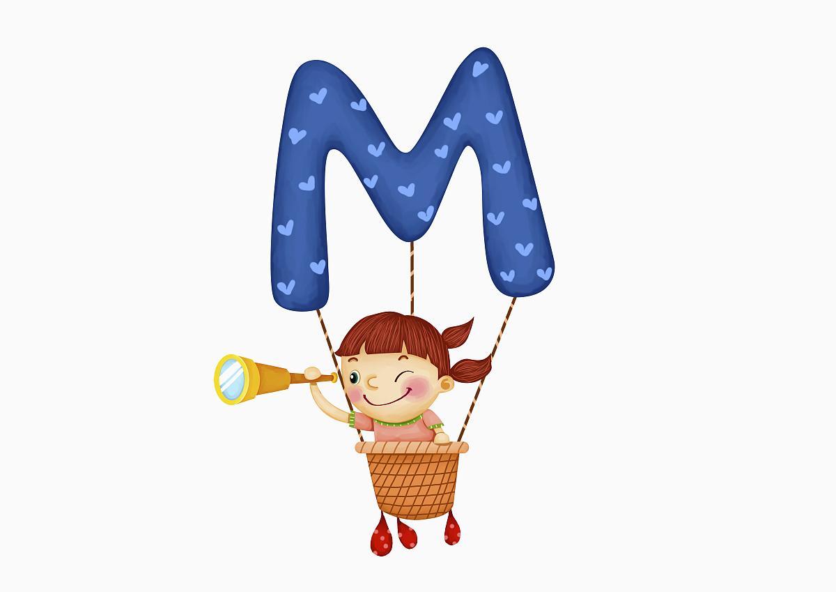 学龄前儿童,热气球,英文字母,笑,绘画插图,小学生,烧毁的,面部表情,做图片
