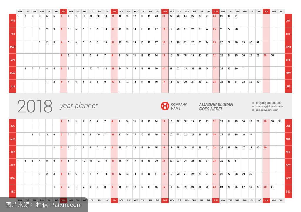 年度挂历设计师模板2018年.矢量设计打印模板.一周从星期一开始图片