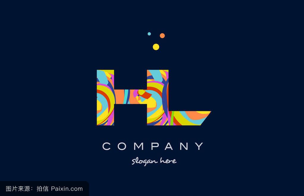 _hl h l彩色字母标志�%