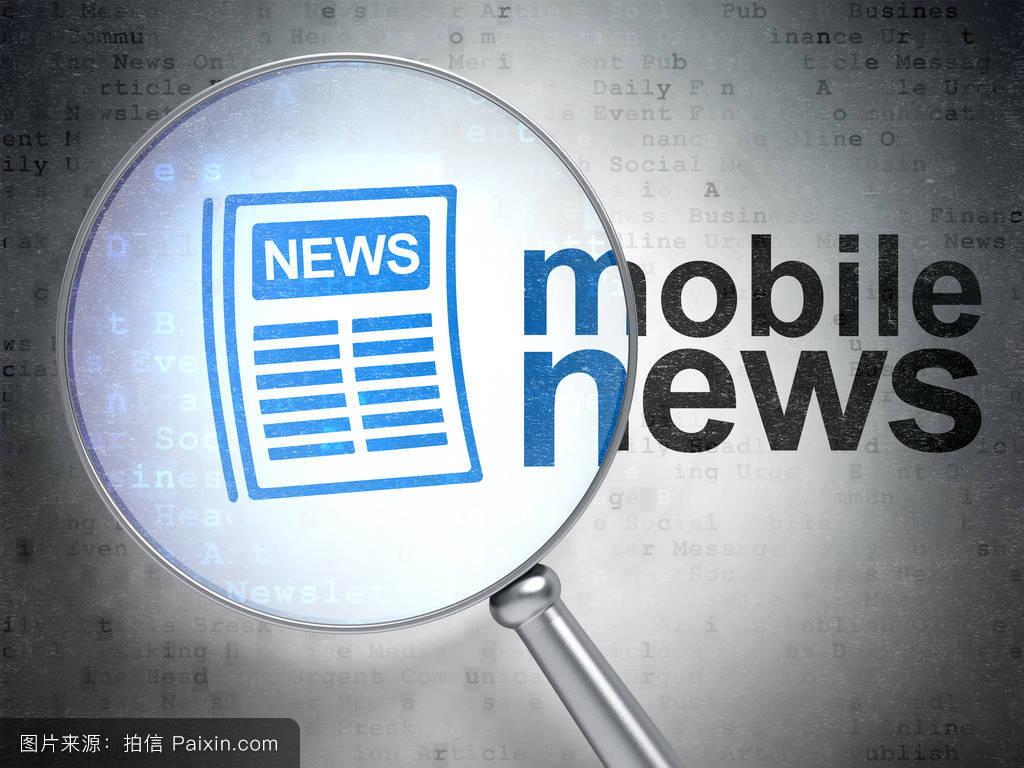 每日资讯_公报,热的,文本,消息,每日的,背景,坏的,偶像,代码,可移动的,新闻