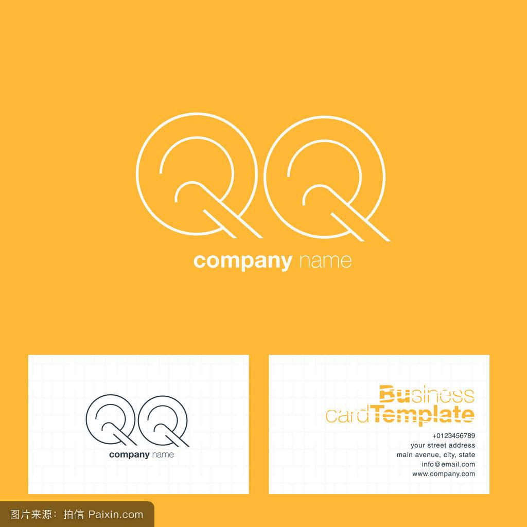 QQ签名上的五星红旗 要输入什么高清图片
