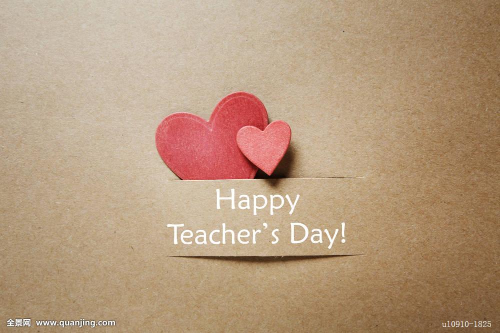 教师,白天,信息,卡片,心形,工艺,手工艺,小,红色,学校,教育,问候图片
