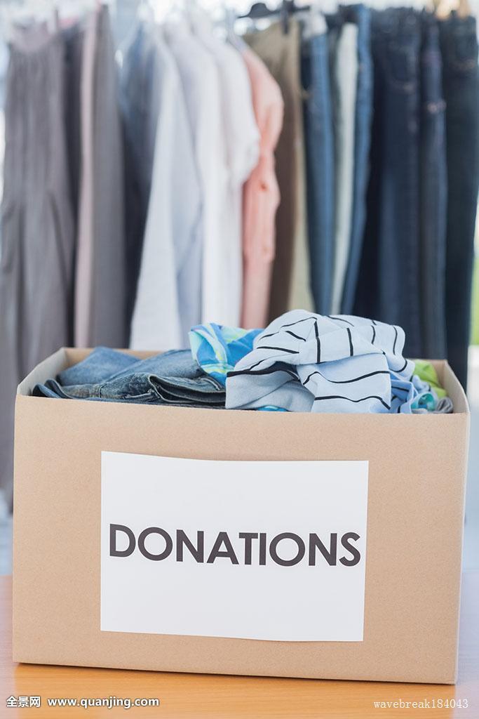 慈善,无私,关注,挂衣梁,捐赠,帮助,纸箱,衣服,工作场所,室内图片