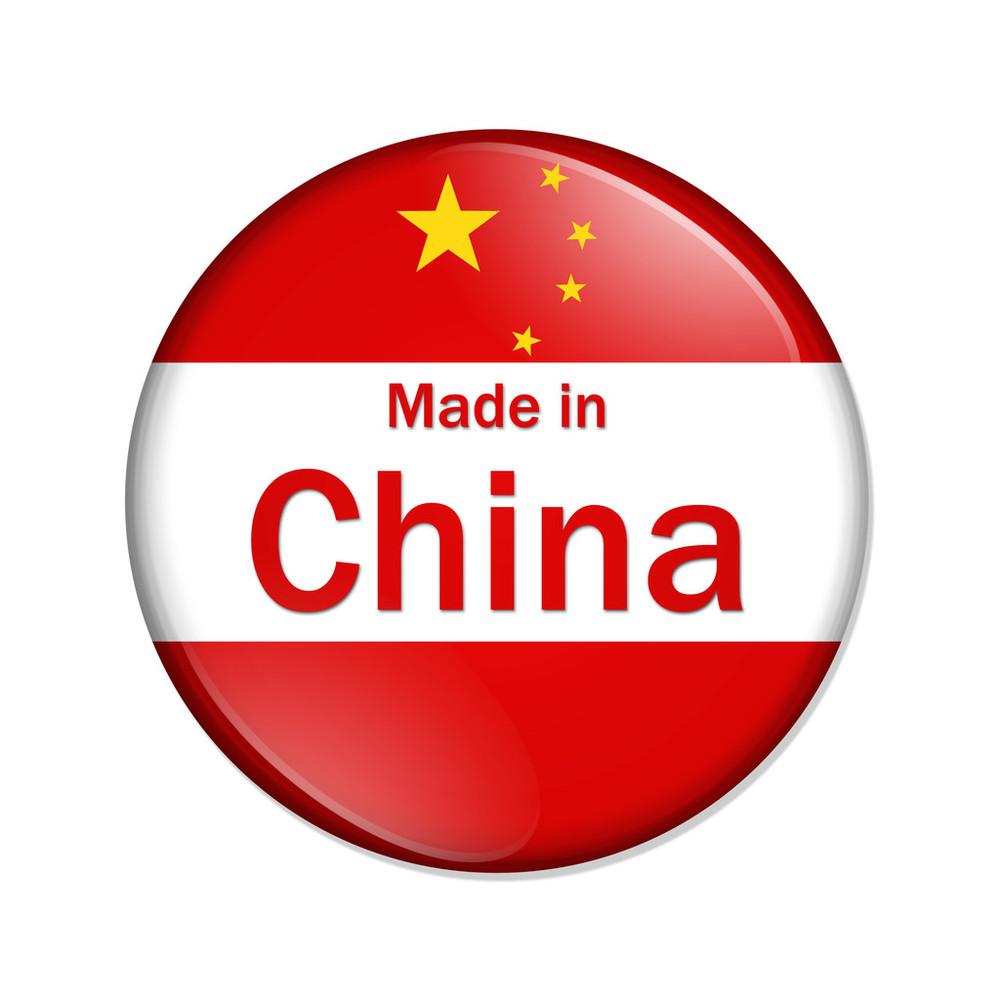 中国�9an:/n�g>K�_在中国钮