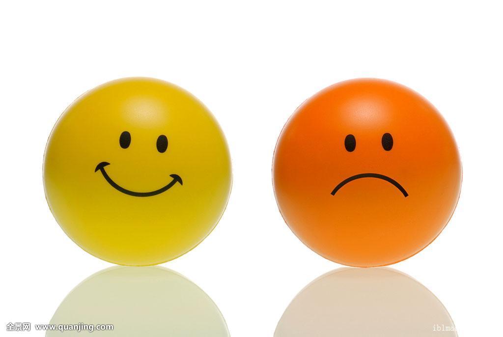 喜悦表情动画分享展示图片
