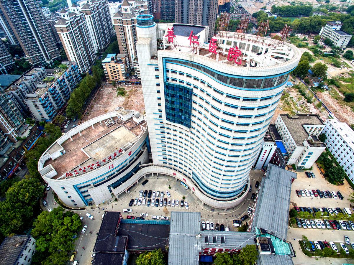 武汉普仁医院图片
