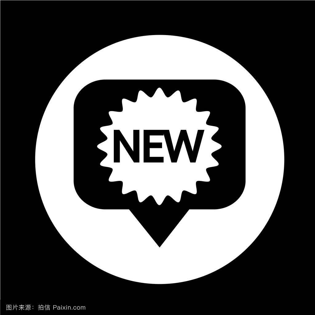 新�7��\�N�_新的扁平化图标