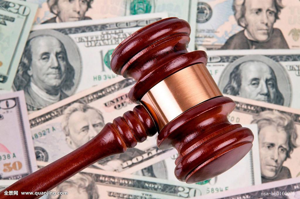 权威�y`iyd�y�d_拍卖锤,权威,货币,钞票,法院,美元,融资,锤子,法官,裁定,法律,商议