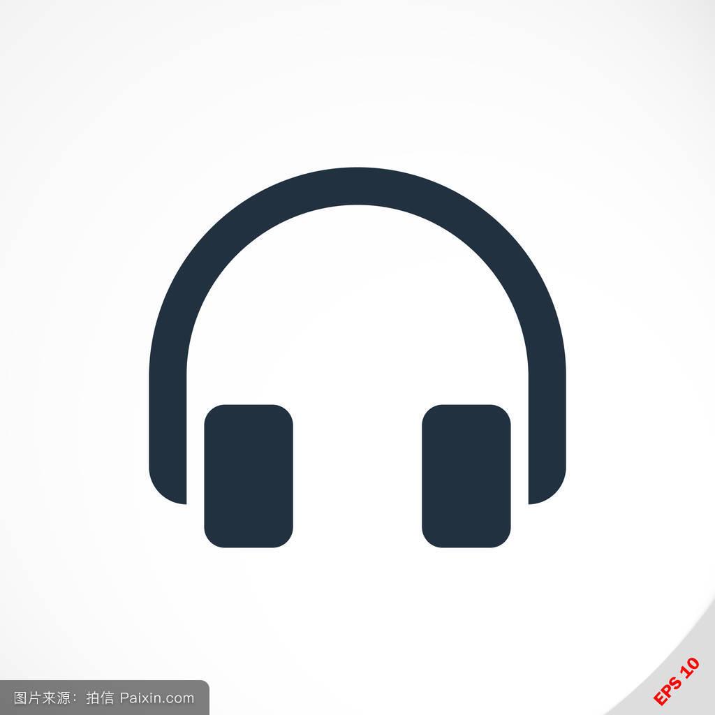 听���!�`iyn��+��n���'���_dj,麦克风,个人的,现代的,符号,对象,电子学,听,呼叫,声音,矢量,数字