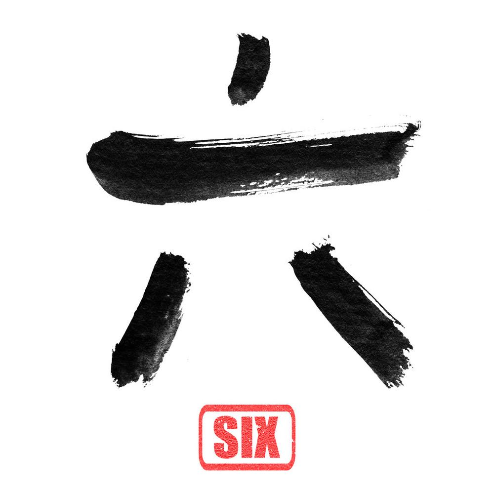 传统,文化,黑色,墨水,日本,日本人,设计,手稿,手写,数字,文字,纹身图片
