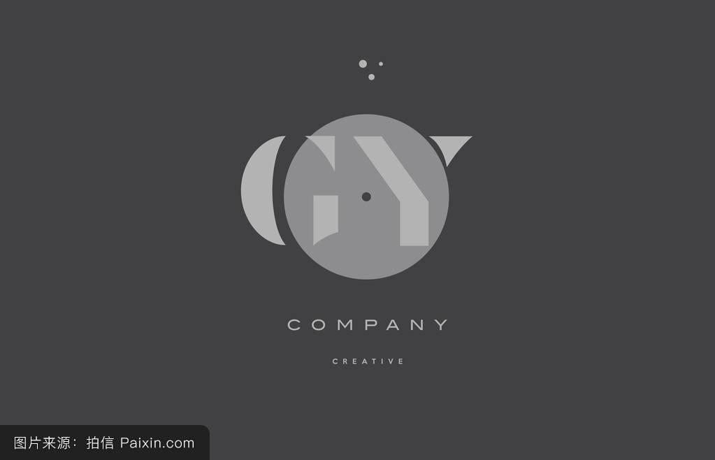 蓝山锦湹b*�h�y�-�g��f_gy g y灰色现代字母�