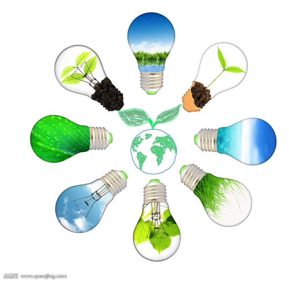 作用_清洁能源,概念,节约,绿色星球