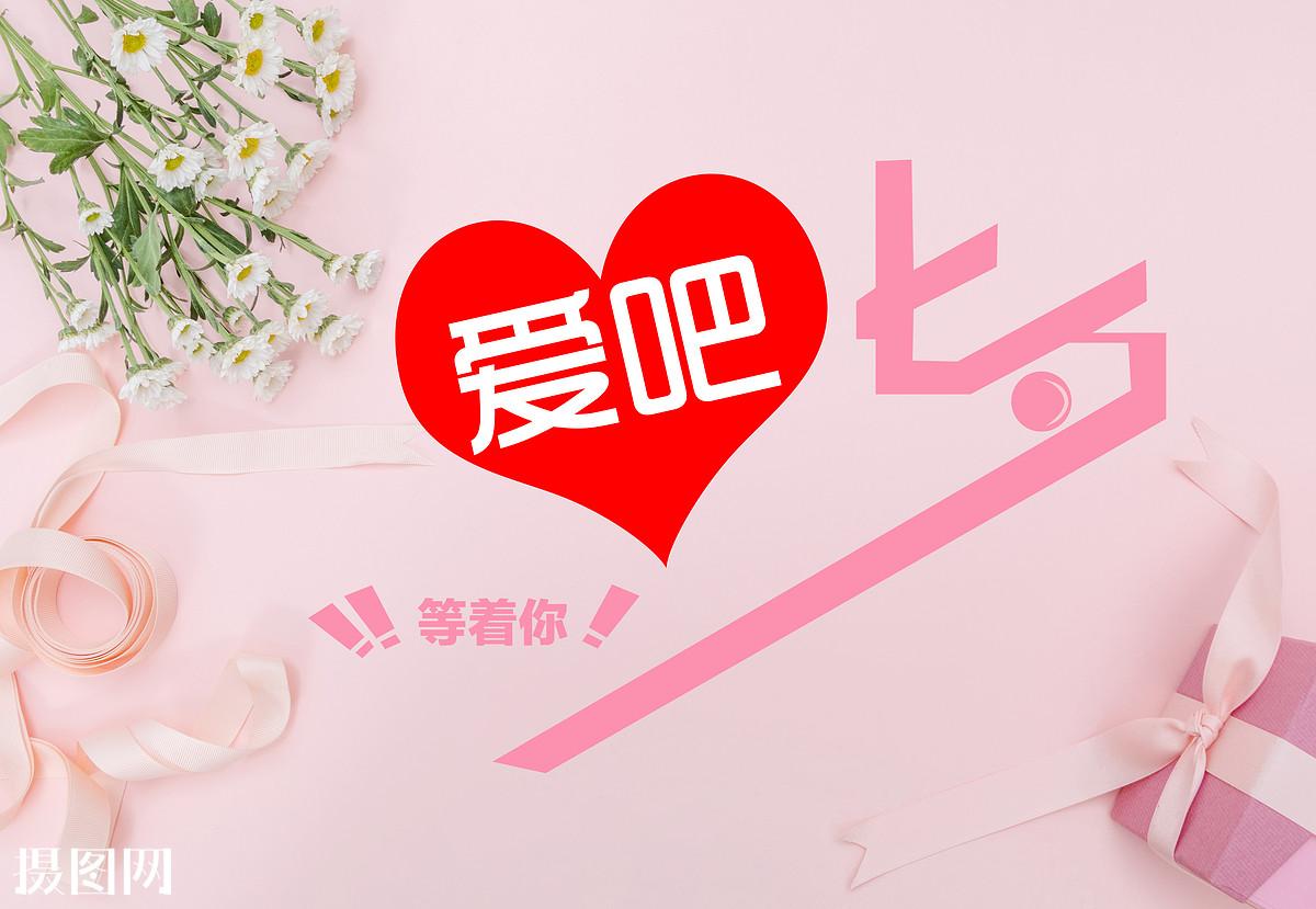 我爱日语网_日语我爱你怎么说