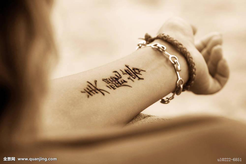 纹身图片文字图片大全图片
