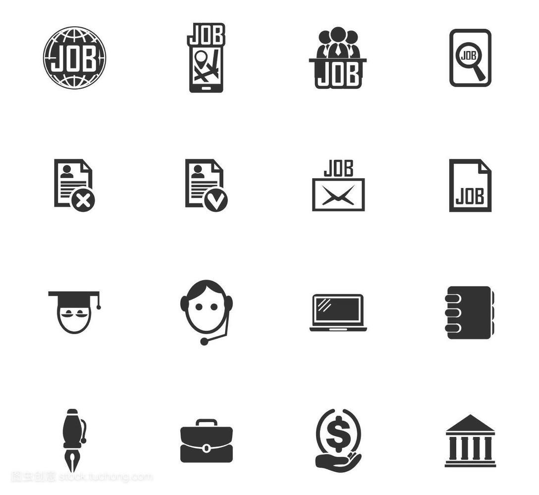 邮局,矢量图,送信人,会计,资源,核实,个人电脑,劳动,雇佣,职员,简历图片