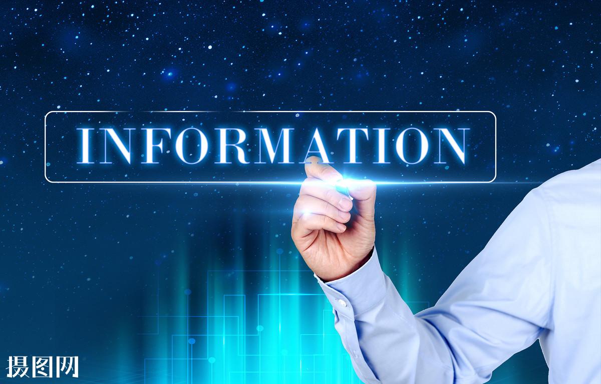 资讯_教育,教学,,培训,信息,资讯,通讯,通信,网络平台,网络,商务,学习