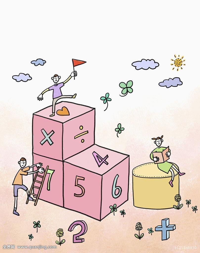 青春期,算术,彩色,三个人,数学,数字,孩子,女性,女孩,六面体,小学生图片