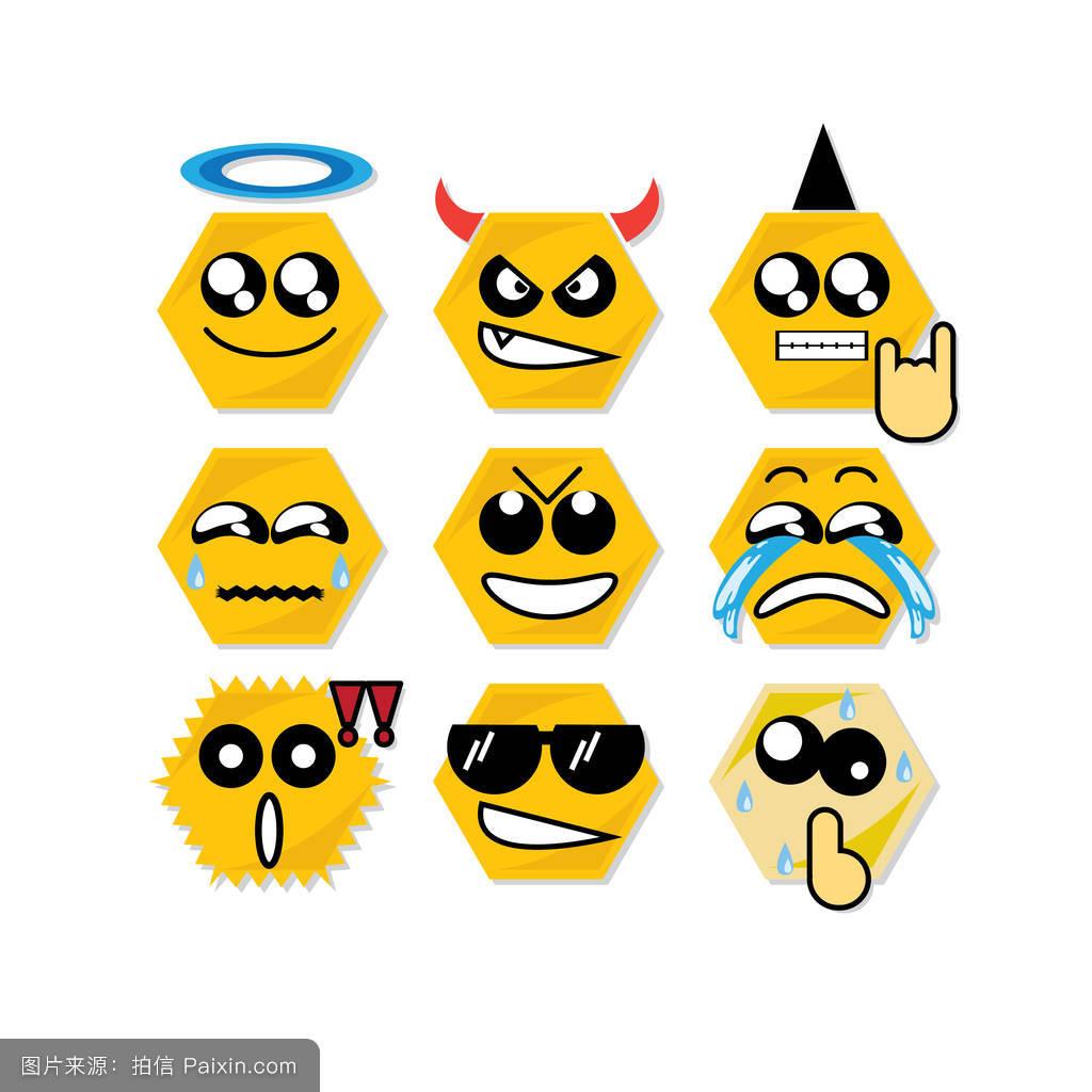 卡通太阳公公笑脸表情免扣png素材图片