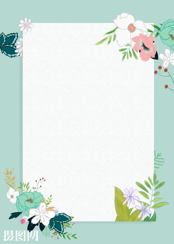 小清新手绘花朵边框背景图片