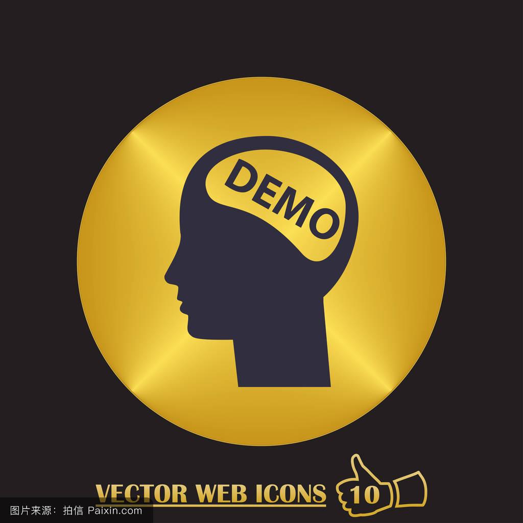 创新,理想的,策略,面对,认为,头,矢量,商业,发明,演示,脑,人类,按钮图片
