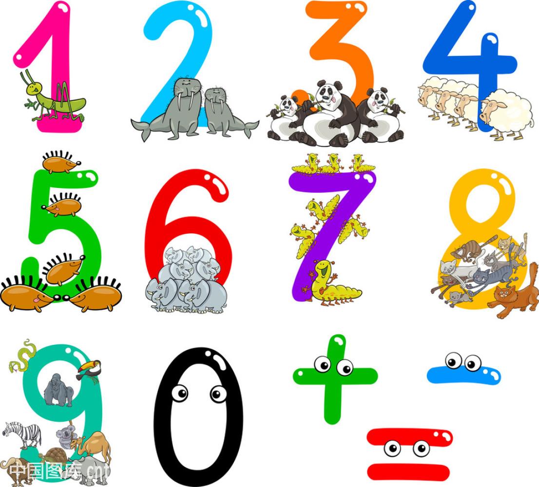动物,教,教育,卡通,设计,矢量图,计数,数学,数字,幸福,学习,幽默,幼儿图片